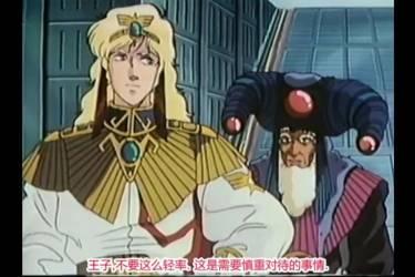 """""""神还原""""的「沙罗曼蛇」,风靡八十年代的经典动画"""