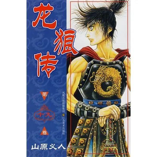 三国被日本拍烂了,伪娘化,少女化,高达化,9部以三国为题材的作品推荐