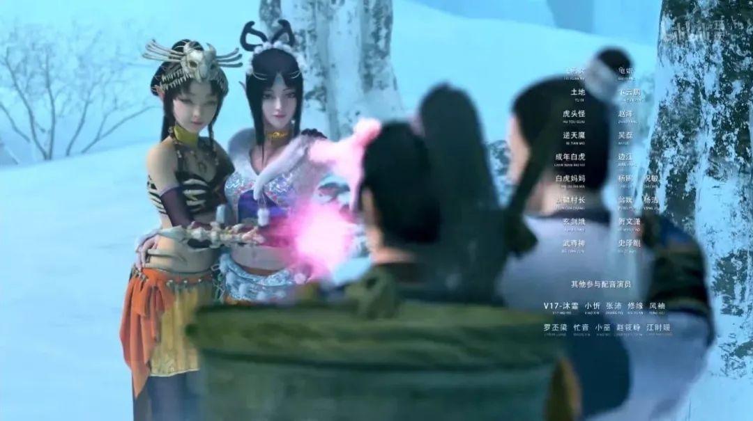 动画版本的「大话西游」终于播出了,一场游戏玩家的盛宴。